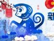 关于公司2016年元旦、春节放假的通知
