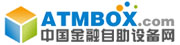 中国金融设备自助网